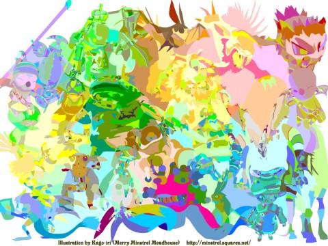 Vana'diel Colors